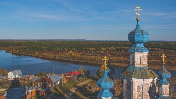 Уральские таланты получили грантовую поддержку на сумму более 23 млн рублей