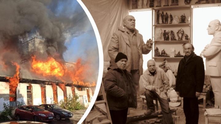 В них работали Брусиловский и Волович. Как мастерские Союза художников превратились в заброшки и сгорели
