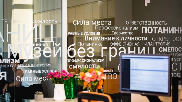 Благотворительный фонд Владимира Потанина занял первое место в рейтинге Forbes