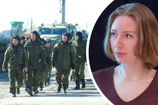 Екатеринбурженка рассуждает о том, как по-новому можно отмечать День защитника Отечества