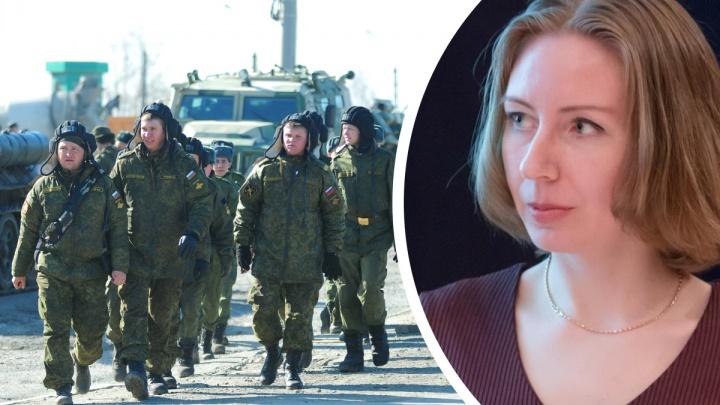 «Выкладываете фото из армии? Это теперь не считается!» Екатеринбурженка— оновом тренде мужественности