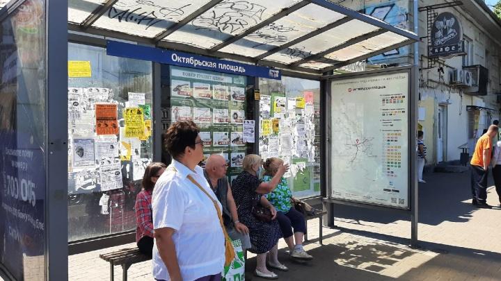 В Ярославле на остановках появились инструкции по новой транспортной схеме: как их читать