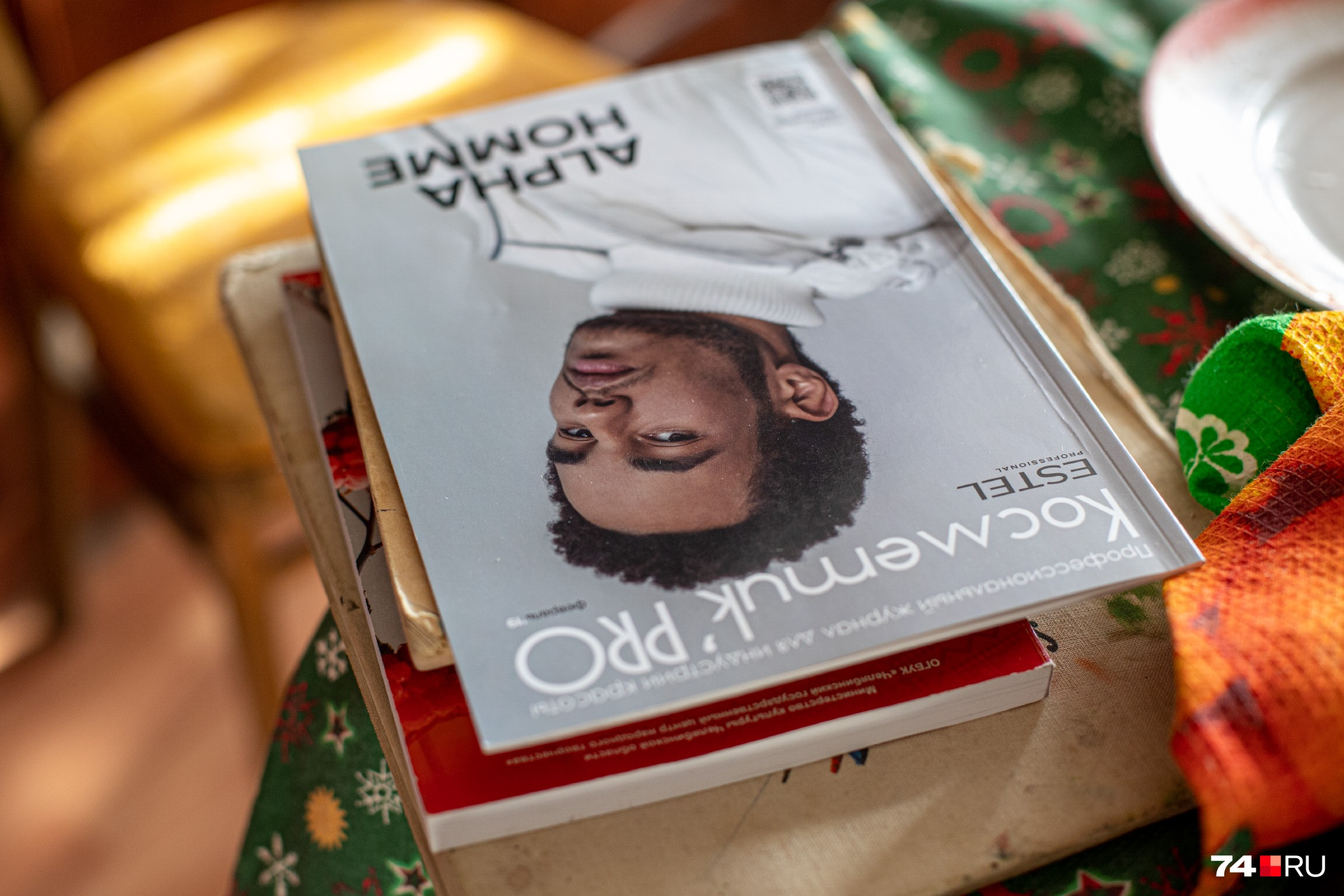 Журналы с фотографиями сына вместе с семейными снимками стали реликвией для Евгении
