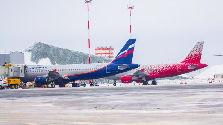 В Курумоче составили рейтинг пунктуальности авиакомпаний