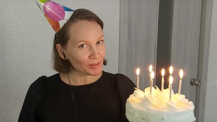 Пермяки поздравили Алексея Дёмкина с днем рождения, сняв пародию на нашумевший ролик Следкома