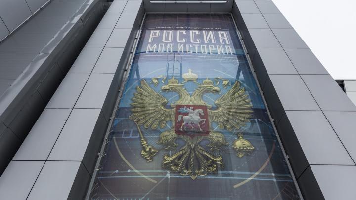 «Спасибо за билет в поствакционное будущее»: профессор обнаружил подготовку к монархии в музее «Россия — Моя история»