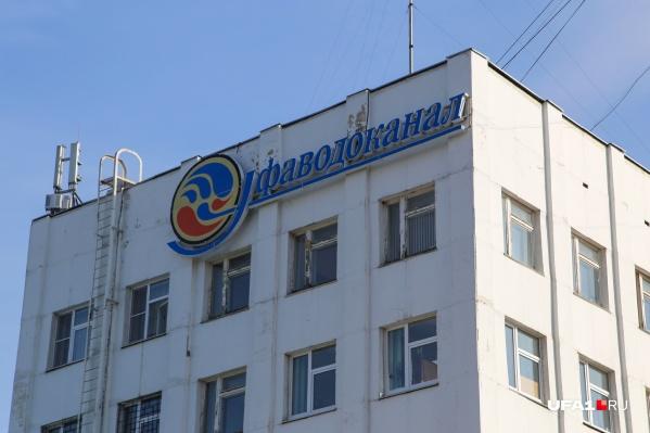 Мошеннику помогли связи в «Уфаводоканале»