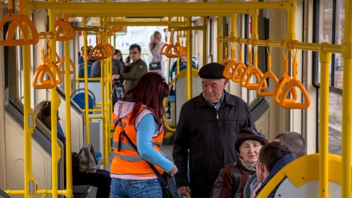 Пенсионерам Самарской области заблокируют социальные карты