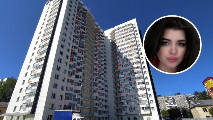 «Он был помешан на ней». Подробности убийства 21-летней пермячки — ее тело нашли расчлененным в квартире бывшего парня