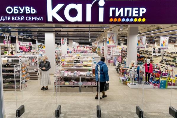Новый kari ГИПЕР открылся вТЦ «Квант»