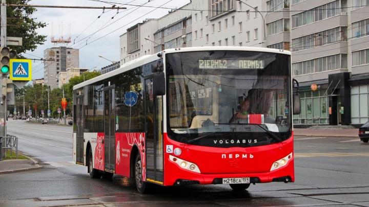 С 1 октября прекратит работу автобусный маршрут № 2 между станциями Пермь I и Пермь II