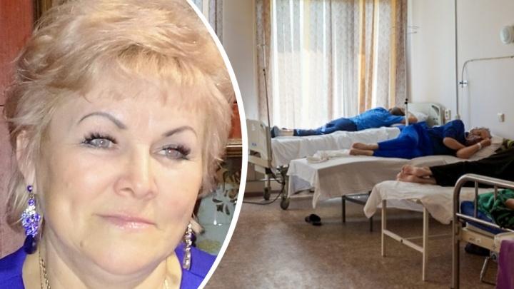 Дочь умершей от ковида пациентки заявила в полицию из-за кражи украшений