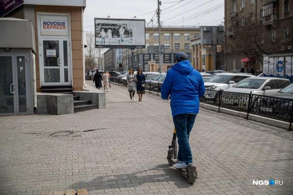 Сейчас езда на самокатах по тротуарам не регламентируется
