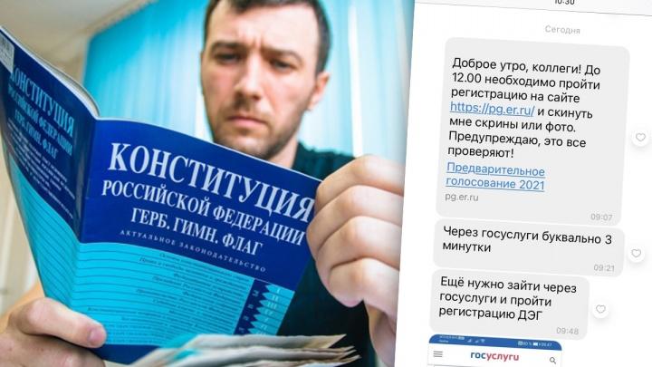 В Челябинске педагоги и родители школьников пожаловались на принуждение к участию в праймериз «Единой России»