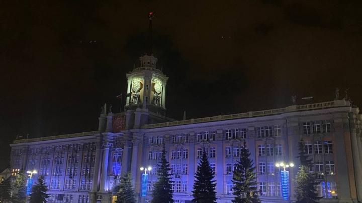 Екатеринбург подсветили синим в поддержку людей с аутизмом