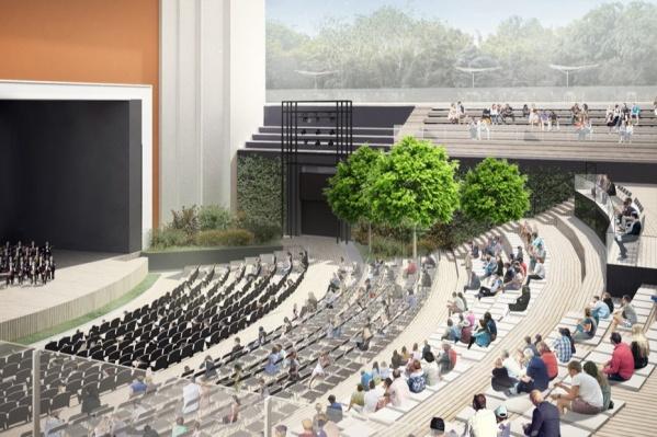 Зал в парке Революции устроен в формате амфитеатра