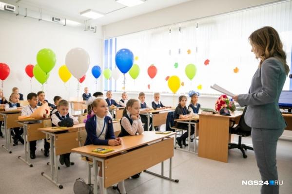 """Школьники уйдут на внеплановые каникулы <nobr class=""""_"""">с 1 по 10 мая</nobr>"""