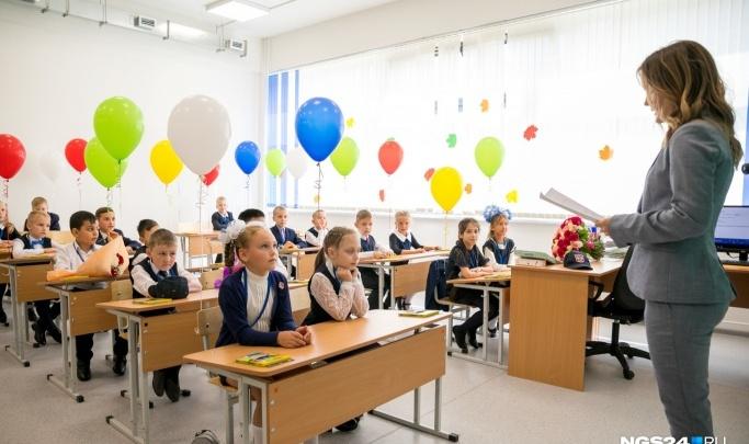 Все школы края поддержали рекомендацию Минобра не работать в майские выходные