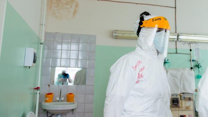 Ординаторы СГМУ будут проходить практику с больными COVID-19 в красных зонах
