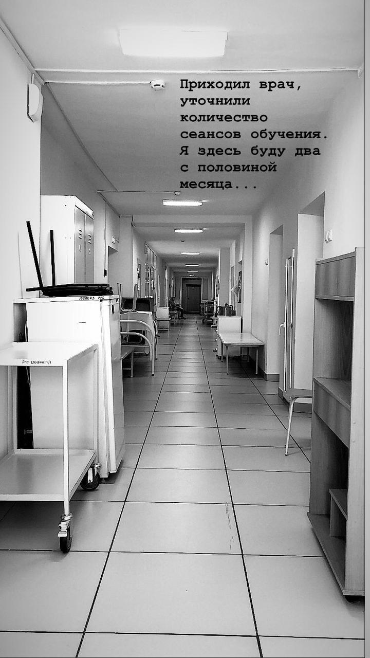В больнице Елена в общей сложности провела больше трех месяцев