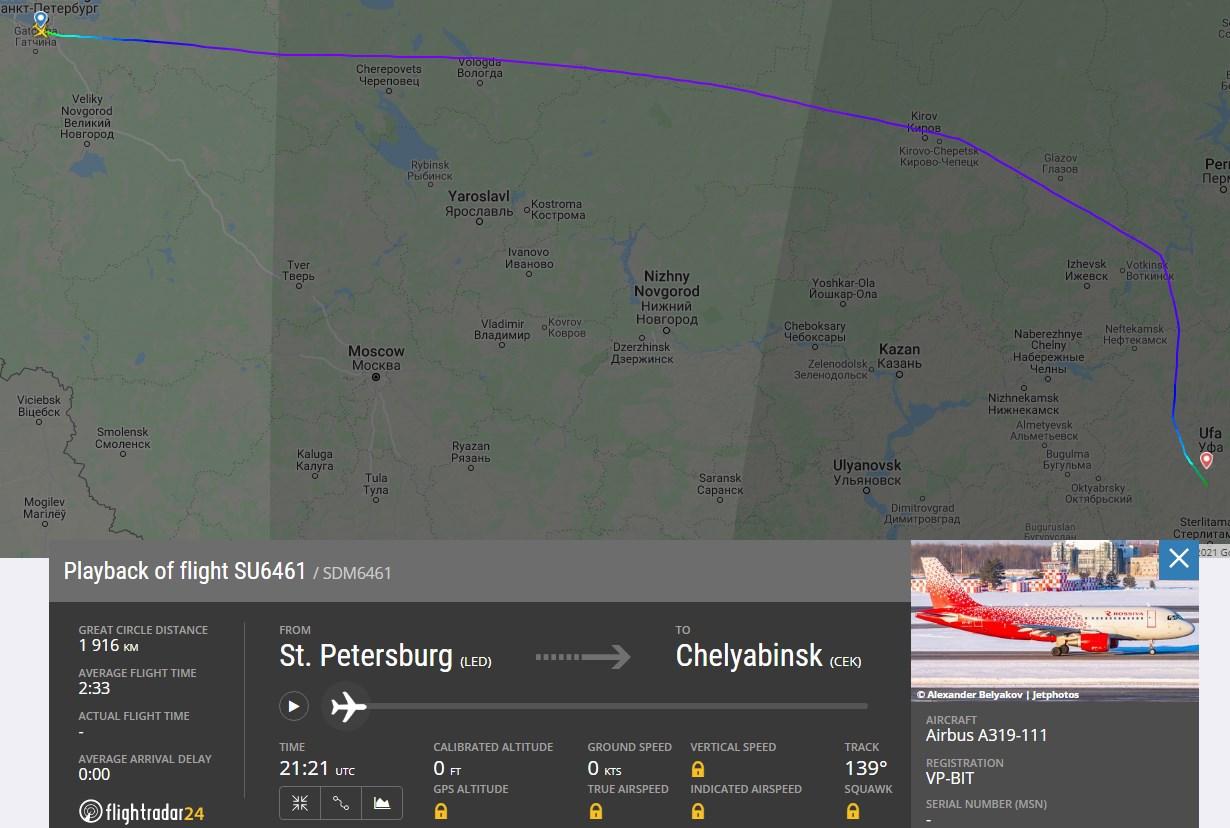 А так выглядел маршрут рейса «России»