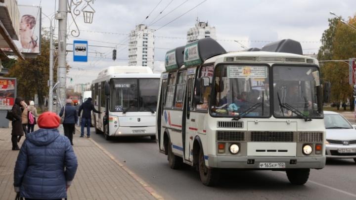 В Уфе история с водителем, который обматерил пассажира за оплату проезда «Алгой», получила продолжение