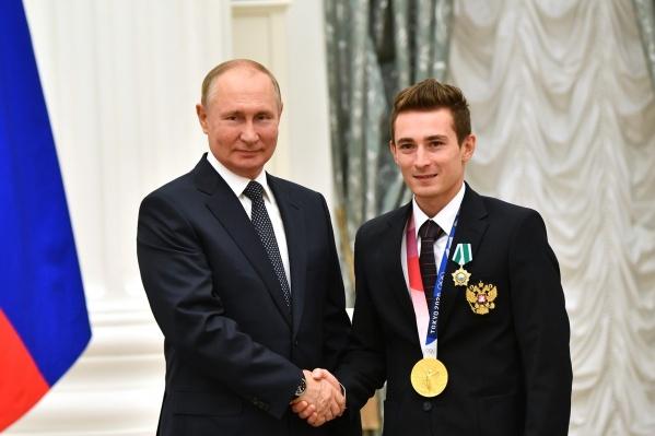Давид Белявский получил орден Дружбы