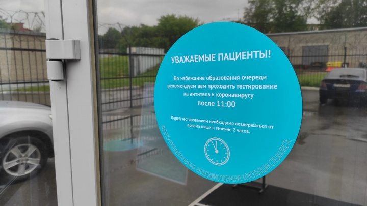 Ковид-бардак в Новосибирске: люди по пять дней ждут диагноз и часами стоят в очереди на проверку антител