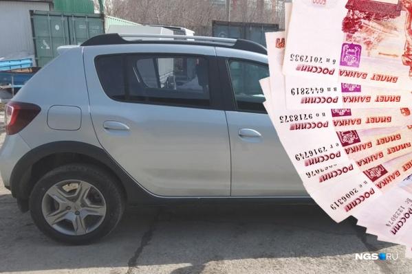 Автосалон расторг договор, несмотря на то, что клиентка сама подписала все документы