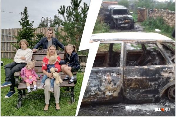 Семья уже несколько лет пытается привлечь виновных к ответственности