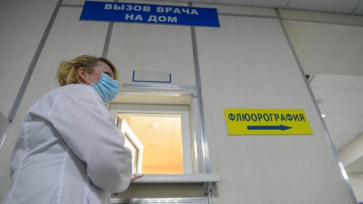 «Вы же понимаете, что мы вам не дадим работать»: в 24-й больнице уволили заведующую поликлиникой
