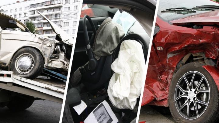 Самые аварийные участки ХМАО: выясняем, где северяне разбиваются чаще всего