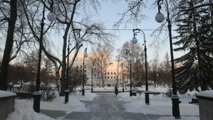 Никакого больше «заоперного». Сквер в центре Екатеринбурга решили переименовать