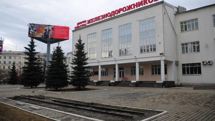 Расчехляйте семейные альбомы! В Екатеринбурге объявили сбор старых фотографий