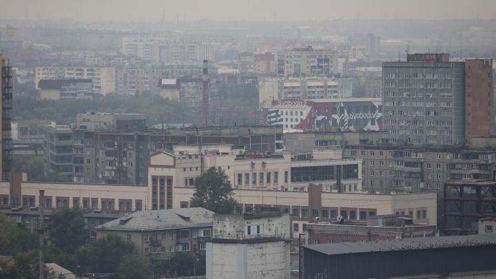 «Опять дышать невозможно»: в Челябинске усилился запах гари из-за лесных пожаров