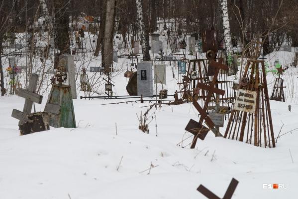 С начала февраля это уже второй скандал с похоронами в Екатеринбурге