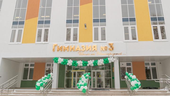 В Перми открыли новый корпус гимназии №3. Его построили за 14 месяцев