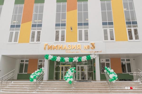 Под наименованием школы написано название гимна гимназии