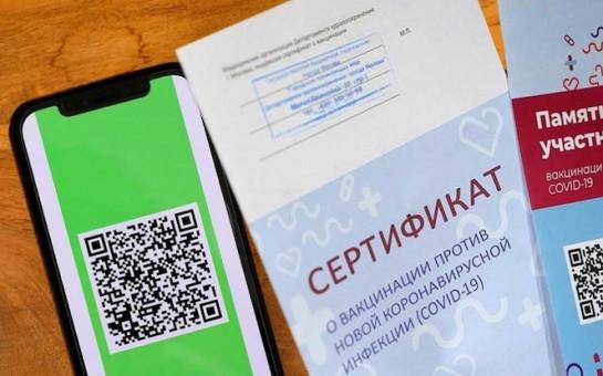 Стала известна дата введения QR-кодов в Новосибирской области