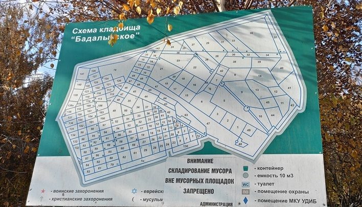 Депутаты предложили активизировать работы по инвентаризации захоронений на городских погостах