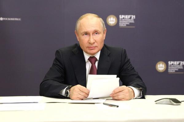 Президент выступил на Петербургском международном экономическом форуме