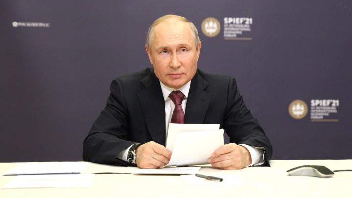 Путин заявил, что льготную ипотеку нужно продлить на год