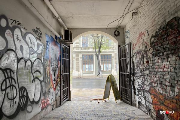 В центре Краснодара от дождя можно укрыться в арках