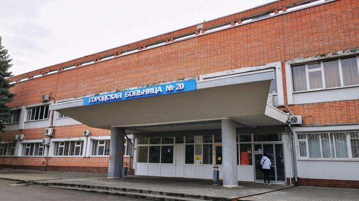Ростовская больница № 20 сократила 43% ковидных коек
