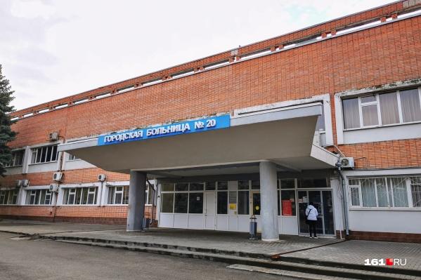 «Двадцатка» считается главным ковидным госпиталем города
