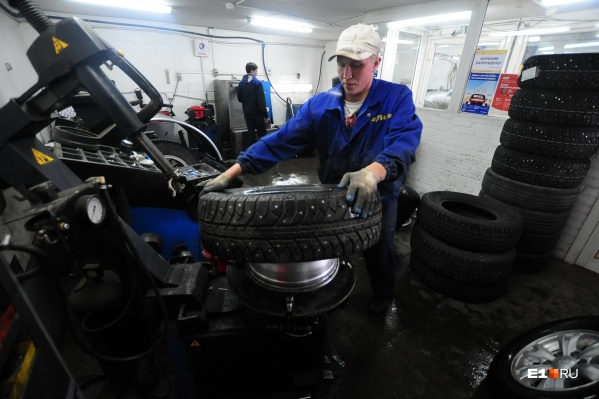 Раньше у жителей Екатеринбурга не было возможности сдавать шины