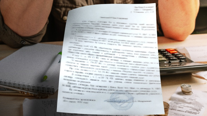 Екатеринбуржец рассказал, как работал в мошеннической юрфирме и сам стал ее жертвой