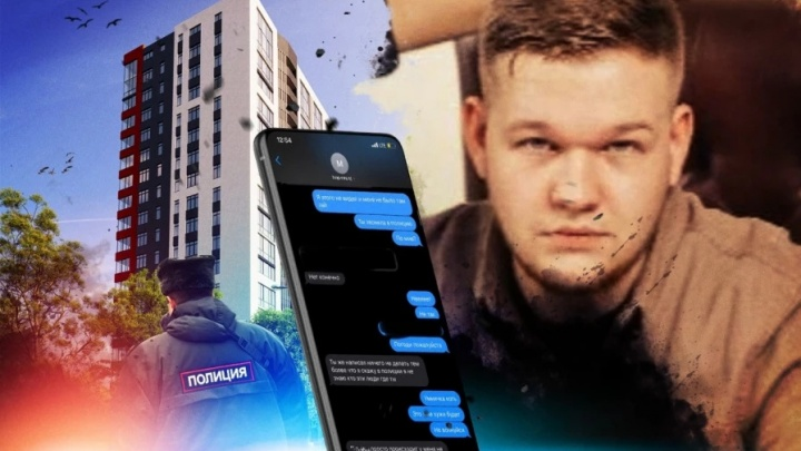 В Екатеринбурге «обнаружили» исчезнувшего бизнесмена, убийство которого расследует СК