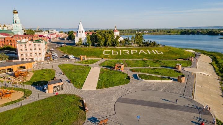 Сызрани присвоили звание «Город трудовой доблести»
