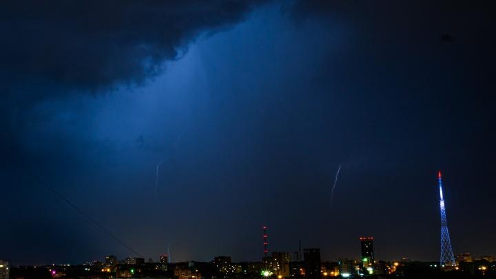 МЧС Прикамья предупредило о сильных дождях и грозах